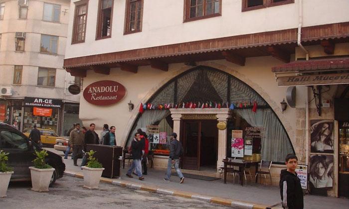 Ресторан Anadolu в Антакье
