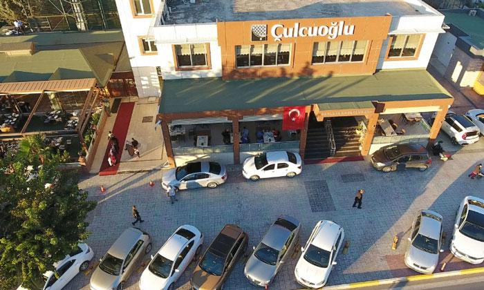 Ресторан Culcuoglu в Урфе