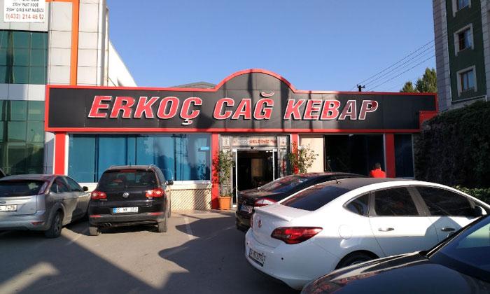 Ресторан «Erkoc Cag Kebap» в Ване
