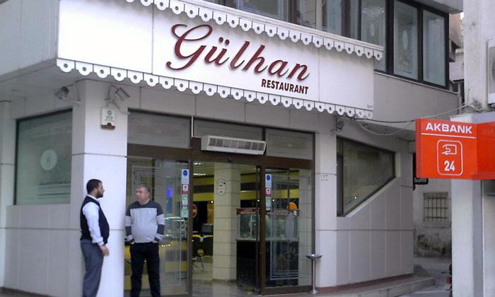 Ресторан «Gulhan» в Урфе