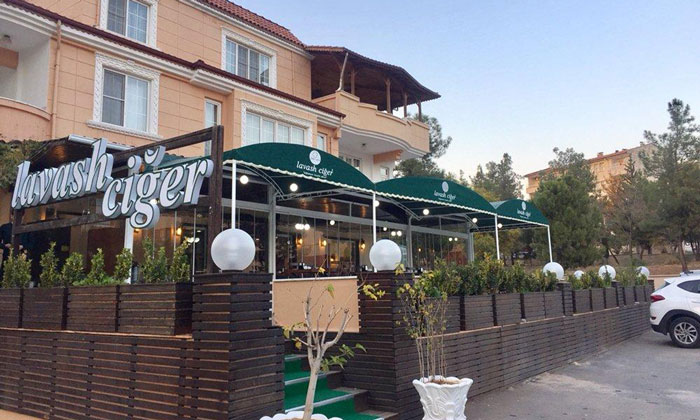 Ресторан «Lavash Ciger» в Газиантепе