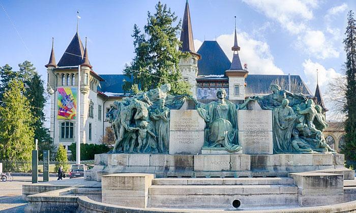 Исторический музей Берна