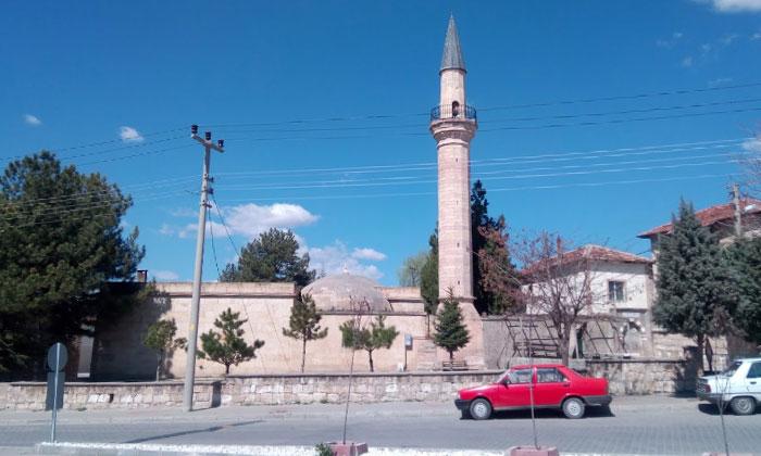 Мечеть Алаэддин в Аваносе