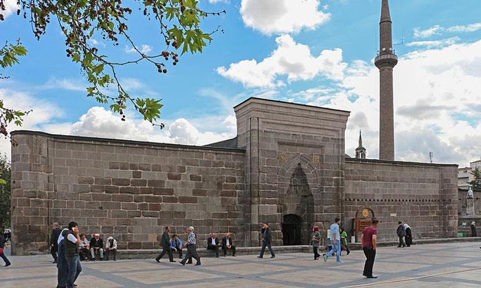 Комплекс (медресе) Хунат Хатун в Кайсери