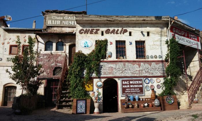 Музей Чез Галип в Аваносе