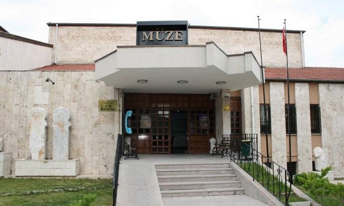 Археологический музей Ыспарты