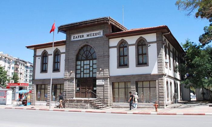 Музей Победы в Афьонкарахисаре