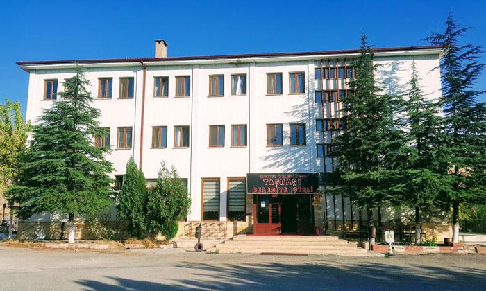 Отель «Belediye» в Дивриги