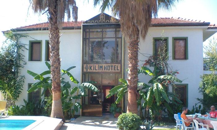 Отель «Kilim»  в Дальяне