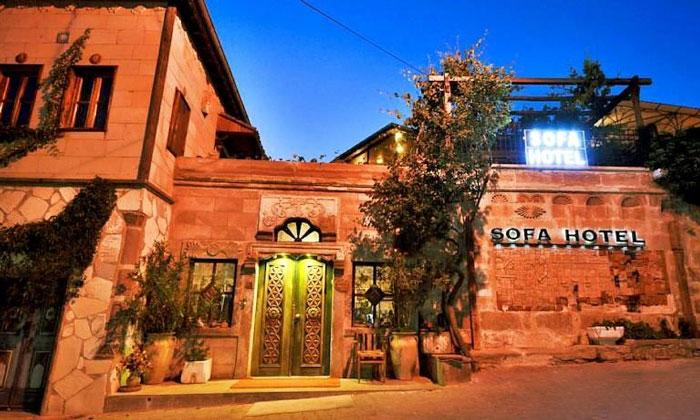 Отель «Sofa» в Аваносе