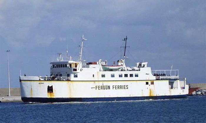 Паром «Fergun Ferries»