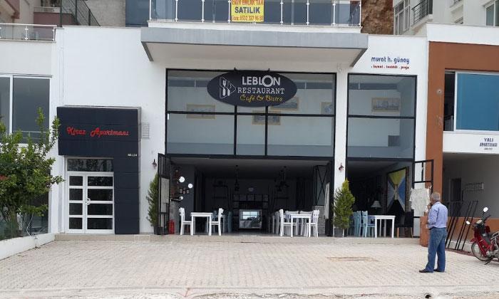 Ресторан «Leblon» в Финике
