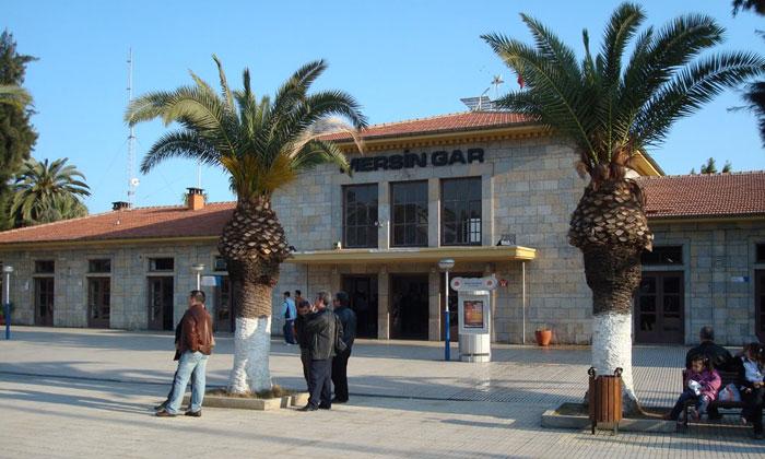 Железнодорожный вокзал Мерсина
