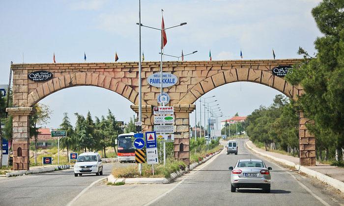 Приветственные ворота Памуккале