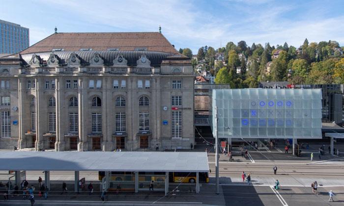Железнодорожный вокзал Санкт-Галлена