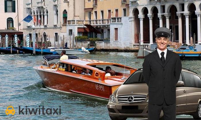 Трансфер из аэропорта Венеция-Марко Поло