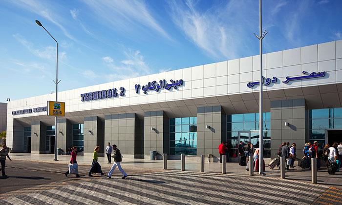 Международный аэропорт Хургады (Терминал 2)