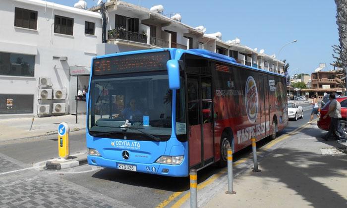 Автобус из аэропорта Ларнака