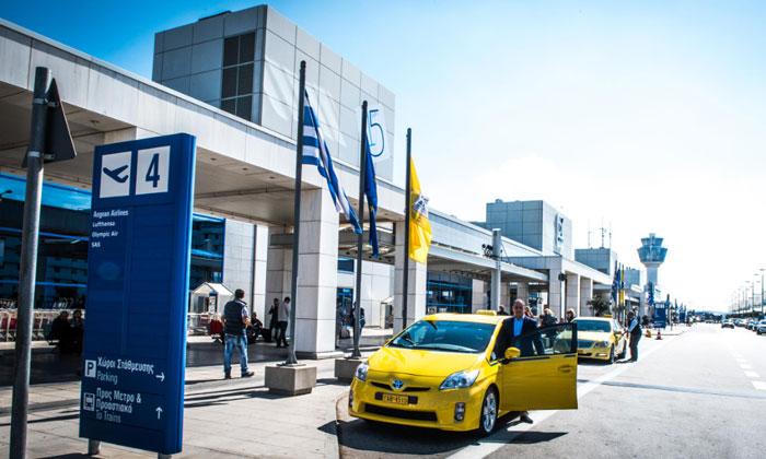 Такси из аэропорта Элефтериос Венизелос в Афины