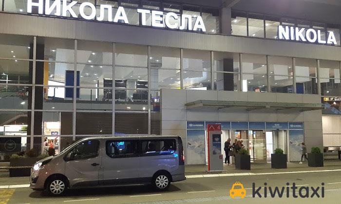 Трансфер из аэропорта Белград-Никола Тесла
