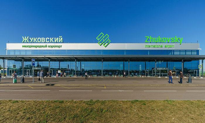 Международный аэропорт Жуковский в Москве