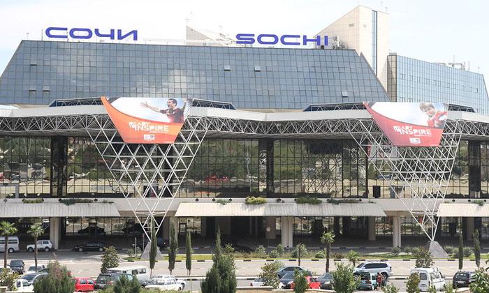 Международный аэропорт имени В. И. Севастьянова в Сочи