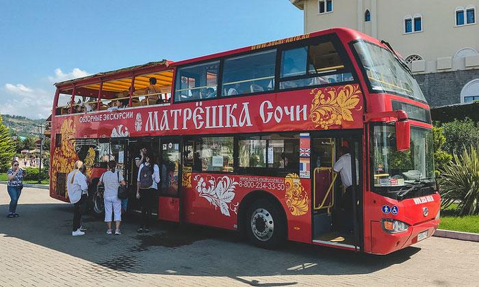 Автобусные экскурсии в Сочи