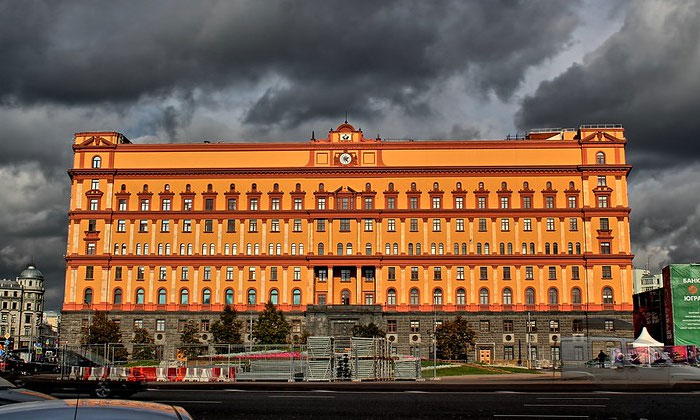 Здание органов госбезопасности на Лубянке в Москве