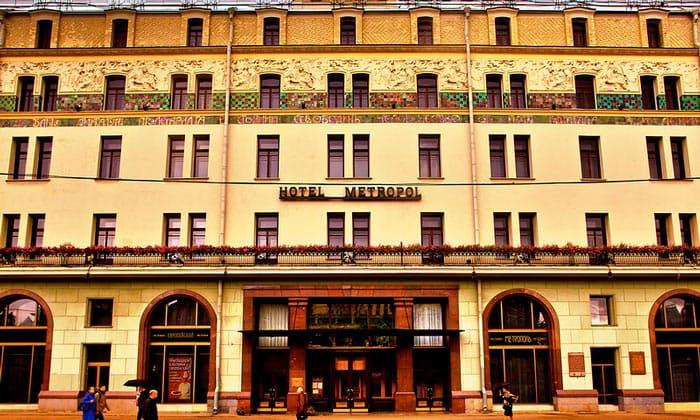 Отель «Metropol» в Москве
