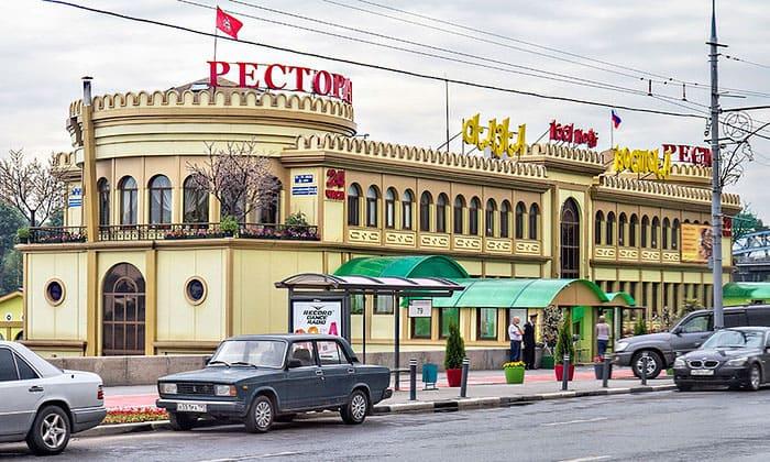 Ресторан «Сказка Востока» в Москве