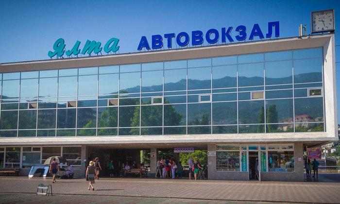 Автовокзал Ялты в Крыму