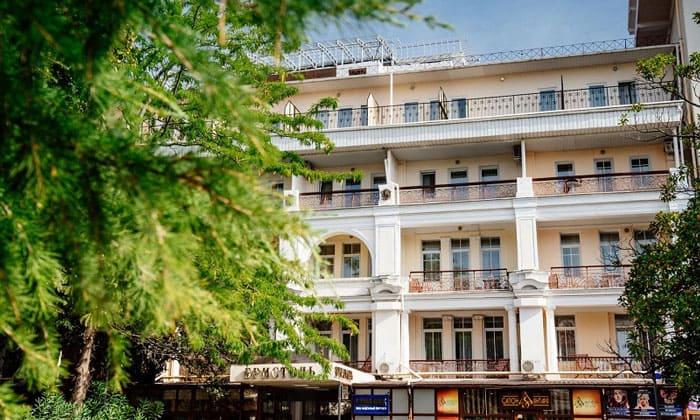 Отель «Бристоль» в Ялте