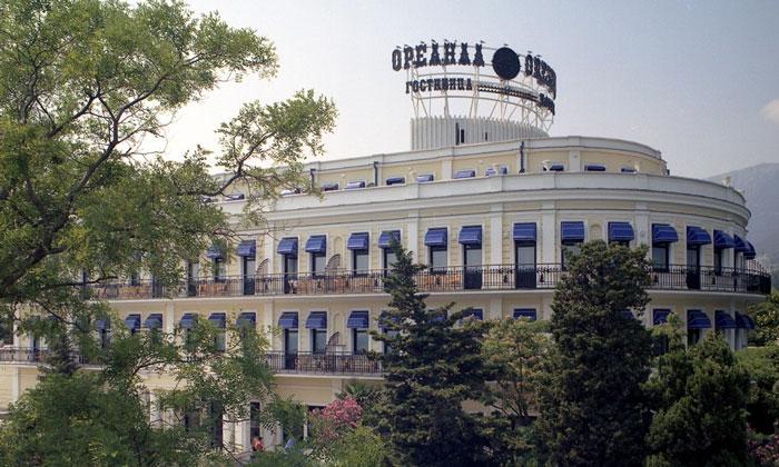 Отель «Ореанда» в Ялте