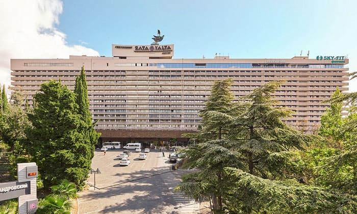 Отель «Ялта-Интурист» в Крыму