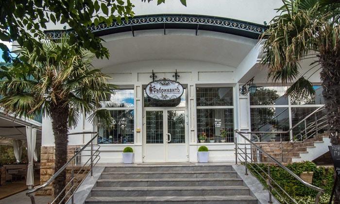 Ресторан «ФабрикантЪ» в Ялте