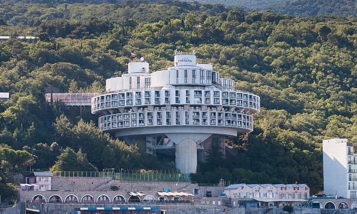 Санаторий «Курпаты» в Крыму