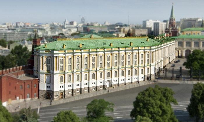 Здание Оружейной палаты Кремля