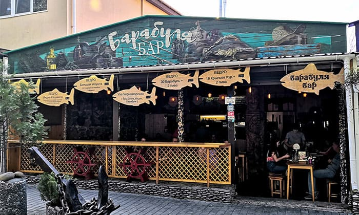 Бар «Барабуля» в Алуште