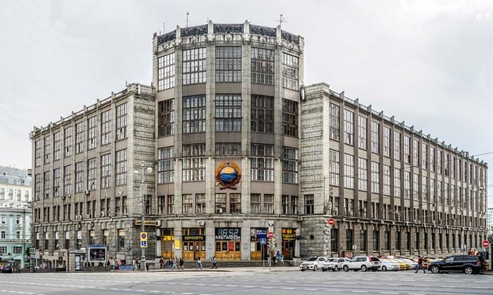 Центральный телеграф Москвы