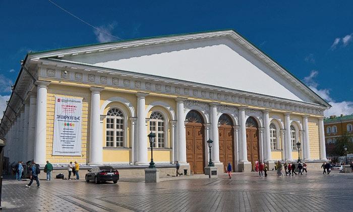 Центральный выставочный зал Москвы