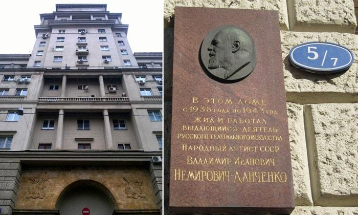 Глинищевский переулок, дом 5-7 в Москве