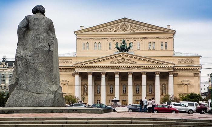 Карл Маркс и Большой театр в Москве