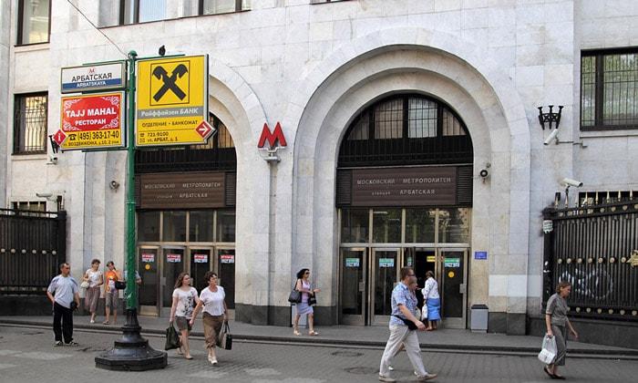 Станция метро «Арбатская» (Арбатско-Покровская линия) в Москве