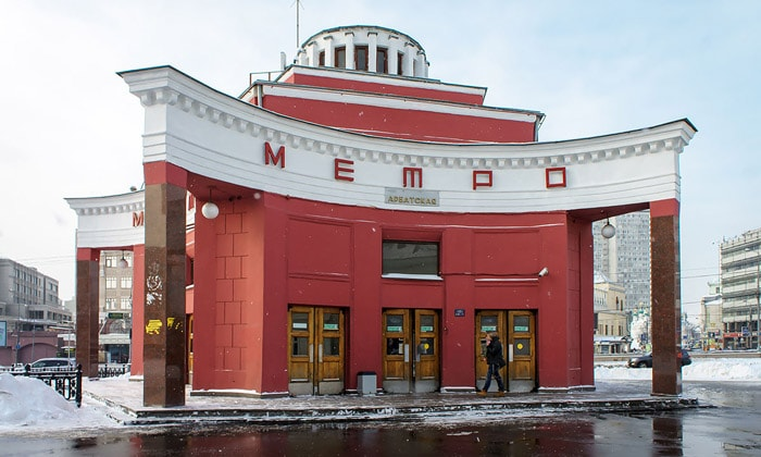 Станция метро «Арбатская» (Филёвская линия) в Москве