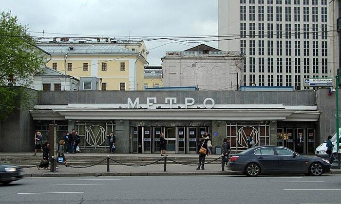 Станция метро «Боровицкая» в Москве
