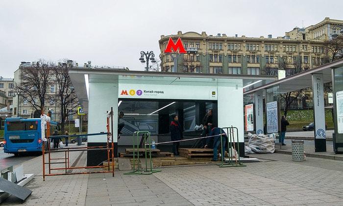 Станция метро «Китай-город» в Москве