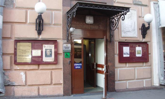 Музей Островского в Москве