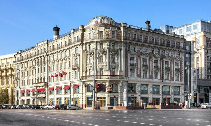 Отель «Националь» в Москве