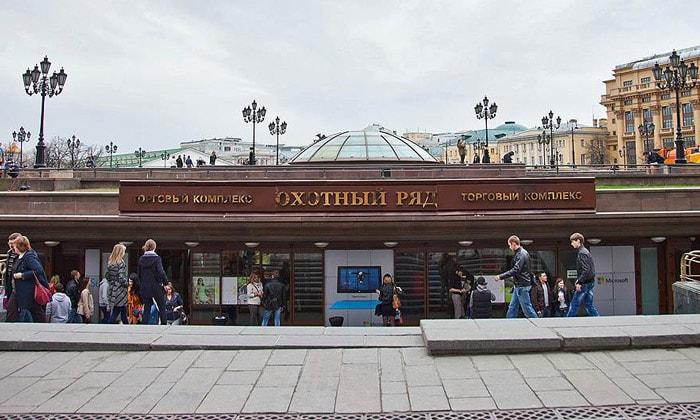 Торговый комплекс «Охотный ряд» в Москве