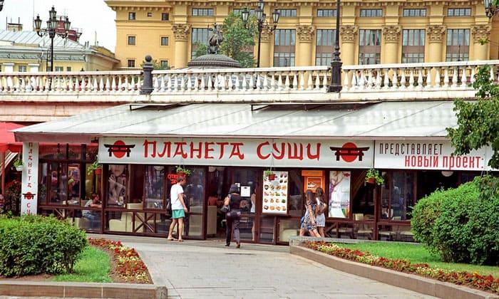 Ресторан «Планета Суши» в Москве
